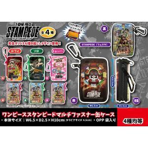 「劇場版ワンピース」ワンピーススタンピードマルチファスナー缶ケース (96個入)
