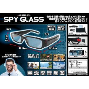 メガネ型カメラ スパイグラス(30個入)