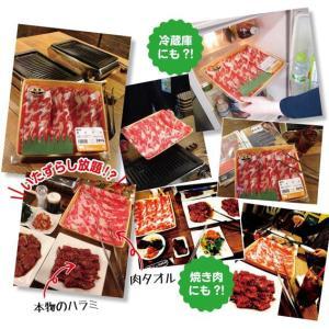 「パッと見、生肉 タオル」牛タオル(1個)|toko2-wholesale|02
