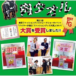 「パッと見、生肉 タオル」牛タオル(1個)|toko2-wholesale|05