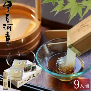 ギフト ところてん 3パック 9食分 特製ミニ突き棒付 柿田川名水 和菓子 asu|tokoroten