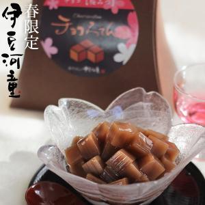 チョコろてん 桜みつ ヘルシースイーツ チョコレート風味 カカオ入り ローカロリー和菓子 記念品 ギフト プチギフト|tokoroten