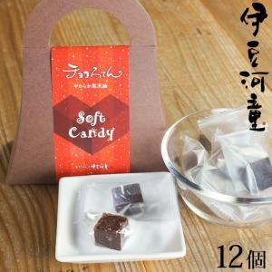 チョコろてん飴 12個 10g×6粒入り×12 ソフトキャンディ 寒天飴 グミ チューイングキャンディ asu|tokoroten