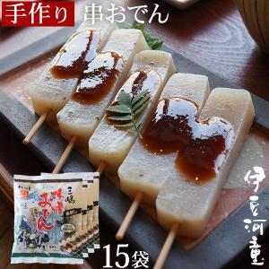 三嶋の味噌おでん 5本入り 15袋セット 荒削りこんにゃく粉使用 伊豆河童 ローカロリー 惣菜 お夜食 おやつ 串おでん asu|tokoroten