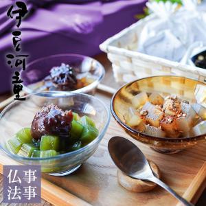 【仏事・法事用】竹かご入りあんみつセットです。仏用の紫の風呂敷に包んでお届けいたします。ギフトにもピ...