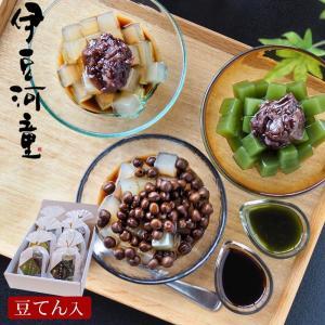 お抹茶づくし、豆てん。黒蜜あんみつが入った和スイーツセットです。和菓子好きに、さっぱりしたローカロリ...