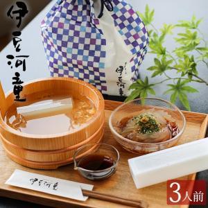 ギフト ところてん 3人前 セット プラスチック 突き棒付 巾着入り 柿田川名水 和菓子 asu|tokoroten