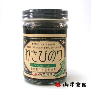海苔 わさびのり ご飯に 仕入商品 tokoroten