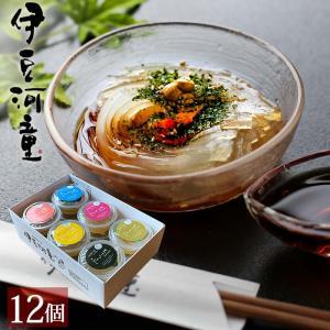 お中元 御中元 ギフト ところてん 丸カップ 12個 セット 柿田川名水 和菓子 asu tokoroten