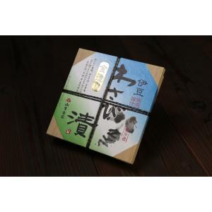 わさび漬 50g×2 金印 静岡名産 冷蔵便 山本食品 仕入商品 tokoroten