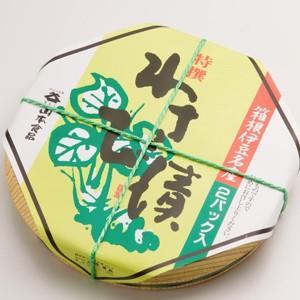 わさび漬 70g×2 特選 山本食品 仕入商品 tokoroten