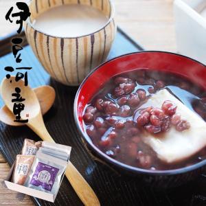 河童の甘酒 ぜんざい セット ノンアルコール・砂糖不使用の糀甘酒 北海道産小豆のぜんざい 送料無料|tokoroten
