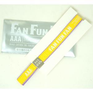AAA 日高光啓 黄色 FAN FUN FAN ブレスバンド ファンミーティングARENA TOUR 2019 FFF 新品 ファングッズ|tokoshiba