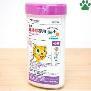 Petkin 猫用 耳掃除専用 マイクロファイバーシート 40枚入 アップルの香り 耳 耳垢 ボディケア 汚れ落とし ウェットシート ペットキン SK Art|tokoton-dogfood