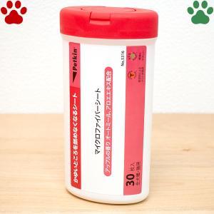 Petkin 犬・猫用 かゆいところを舐めなくなる マイクロファイバーシート 30枚入 舐め癖 噛み癖 なめ癖 かゆみ しつけ ペットキン SK Art|tokoton-dogfood