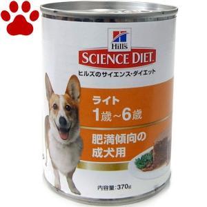 【4】 [正規品] ヒルズ 犬用 缶詰 ...
