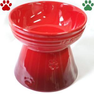 ル・クルーゼ ハイスタンド ペットボール チェリーレッド ペット ハイタイプ 食器 おしゃれ かわいい 赤 ルクルーゼ Le Creuset Pet|tokoton-dogfood