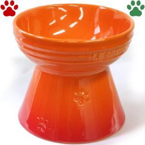 ル・クルーゼ ハイスタンド ペットボール オレンジ ペット ハイタイプ 食器 おしゃれ かわいい ルクルーゼ Le Creuset Pet tokoton-dogfood