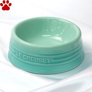 ル・クルーゼ ペットボール S クールミント ペット 食器 おしゃれ かわいい フードボウル ルクルーゼ Le Creuset Pet tokoton-dogfood