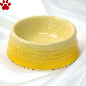 ル・クルーゼ ペットボール S ソレイユ ペット 食器 おしゃれ かわいい イエロー 黄色 フードボウル ルクルーゼ Le Creuset Pet tokoton-dogfood