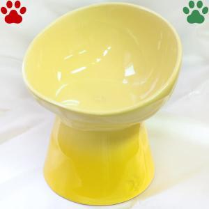 ル・クルーゼ ハイスタンド ペットボール ディープ ソレイユ ハイタイプ 食器 おしゃれ かわいい イエロー 黄色 ルクルーゼ Le Creuset tokoton-dogfood