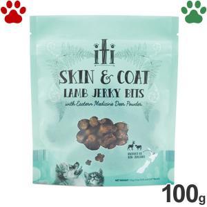 賞味期限:2021/8/3 イティ トリーツ ラムジャーキー皮膚被毛ケア 100g 低温乾燥 グレインフリー サプリメント 超小型犬 小型犬 猫 全年齢 おやつ iti tokoton-dogfood