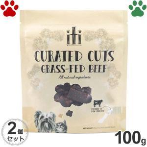 賞味期限:2021/8/7 2袋セット / イティ トリーツ 凝縮カットビーフ 腸内ケア 100g 低温乾燥 グレインフリー サプリメント 超小型犬 小型犬 猫 全年齢 tokoton-dogfood