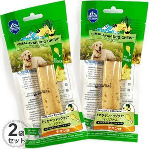 [2袋セット] ヒマラヤン ドッグチュー オリジナル チキン M 1本入り 2.3oz(約65.2g) チーズ 犬用 おやつ 無添加 天然素材 グレインフリー ナチュラル 全犬種 tokoton-dogfood