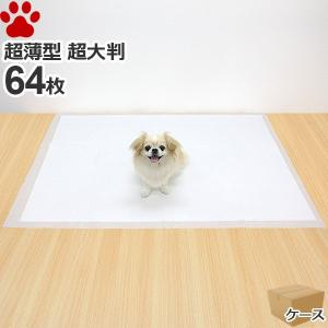 [72.5円 約117g/1枚] 超薄型 ペットシーツ 超大判 約98×128cm 64枚 (16枚×4袋) ペットシート トイレシーツ コンパクト 特大 ビッグ 業務用 tokoton-dogfood