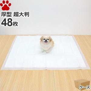 厚型 ペットシーツ 超大判 約98×128cm 48枚 (4枚×12袋) ペットシート トイレシート トイレシーツ おしっこシート しっかり吸収 特大 ビッグ 業務用|tokoton-dogfood
