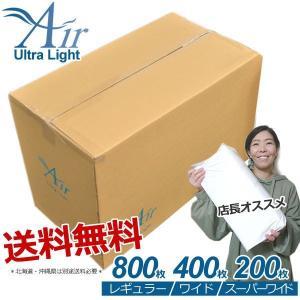ケース / Air Ultra Light シート レギュラー800枚(200×4) ワイド400枚...