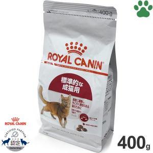 【5】 ロイヤルカナン 猫/ドライ フィット 400g 成猫(12か月以上) フィーラインヘルスニュートリション|tokoton-dogfood