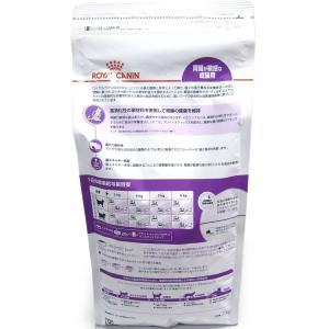 【16】 [正規品] ロイヤルカナン 猫ドライ センシブル 2kg 胃腸が敏感な成猫用(12か月〜7歳) キャットフード ドライ ロイカナ FHN|tokoton-dogfood|02