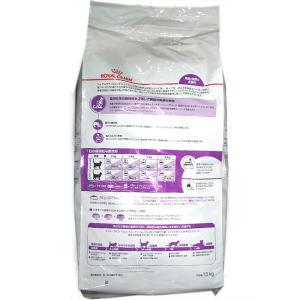 【140】 ロイヤルカナン 猫/ドライ センシブル 15kg 成猫(12か月以上) お腹の健康維持 フィーラインヘルスニュートリション|tokoton-dogfood|02