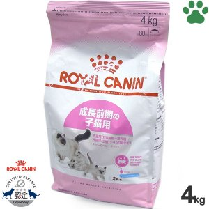 【35】 ロイヤルカナン 猫/ドライ マザー&ベビーキャット 4kg 子猫(1〜4か月)/母猫 フィーラインヘルスニュートリション|tokoton-dogfood