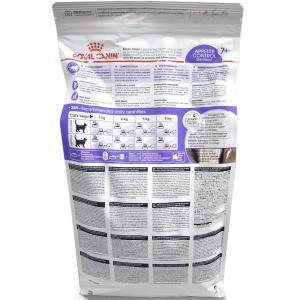 【38】 ロイヤルカナン 猫/ドライ ステアライズド アペタイトコントロール7+ 3.5kg 体重維持/高齢猫(7歳以上) フィーラインヘルスニュートリション|tokoton-dogfood|02
