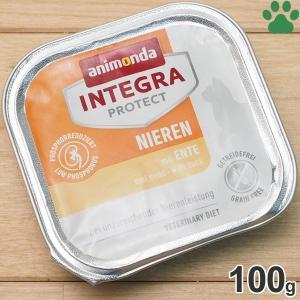 アニモンダ インテグラプロテクト 猫用 療法食 腎臓ケア 鴨 トレイ缶 100g グレインフリー アレルギー対応 全年齢 キャットフード animonda|tokoton-dogfood