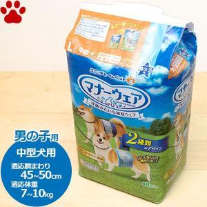【30】 ユニチャーム 犬用おむつ マナーウェ...の関連商品6