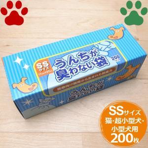 【2】 驚異の防臭素材 BOS うんちが臭わない袋 SSサイズ 200枚入り 猫・超小型犬・小型犬用 うんち袋 ボス クリロン化成 防臭袋|tokoton-dogfood