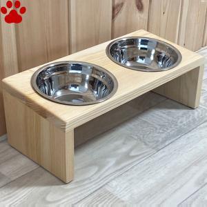ペット用 食器&食器スタンド セット ダブル Mサイズ ナチュラル 小型犬向け フードボウル 食器台 木製 シンプル おしゃれ|tokoton-dogfood