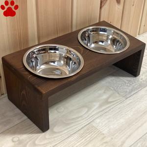 ペット用 食器&食器スタンド セット ダブル Mサイズ ブラウン 小型犬向け フードボウル 食器台 木製 シンプル おしゃれ|tokoton-dogfood