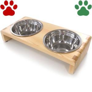 ペット用 食器・水飲み・食器スタンド セット Sサイズ ナチュラル 猫・超小型犬向け フードボウル 食器台 木製 シンプル おしゃれ|tokoton-dogfood