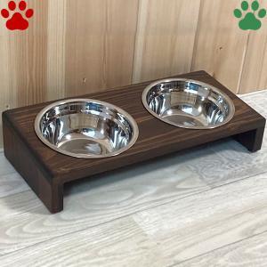 ペット用 食器・水飲み・食器スタンド セット Sサイズ ブラウン 猫・超小型犬向け フードボウル 食器台 木製 シンプル おしゃれ|tokoton-dogfood