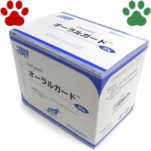 サイペット 犬猫用 オーラルガード 60g (1グラムx60包) ふりかけタイプ 口腔ケア ミネルヴァ|tokoton-dogfood