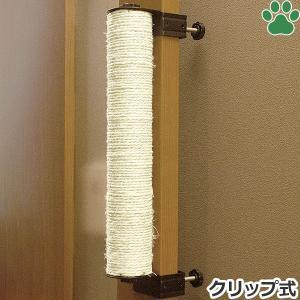 アニーコーラス キャットわくわくポール クリップ 400 猫用 爪とぎ はさんで取り付け ネジ穴不要 棚 引き戸 工具不要 簡単 固定 ツメとぎ|tokoton-dogfood