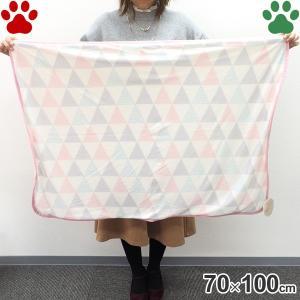 接触冷感 北欧風(三角いっぱい)ブランケット 70×100cm IA-15 ピンク マット 春 夏|tokoton-dogfood