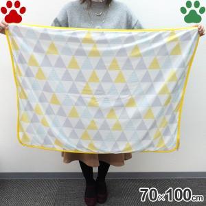 接触冷感 北欧風(三角いっぱい)ブランケット 70×100cm IA-15 イエロー マット 春 夏|tokoton-dogfood