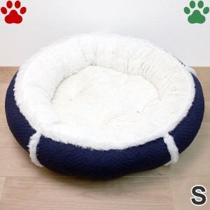 ラウンドベッド ケーブル編み風 直径45cm ネイビー ペットベッド 丸型 かわいい シンプル ふわふわ 紺 RB-68 大阪杉本|tokoton-dogfood