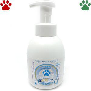 バイオトロール 足ピカアワー for pets 500ml 泡状除菌剤 消臭 除菌 抗菌 アルコール不使用 洗い流し不要 ペット 泡で出てくる Byotrol|tokoton-dogfood
