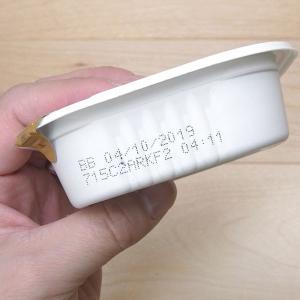 【2】 [正規品] シュプレモ トレイ缶 カロ...の詳細画像2